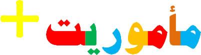 logo-mamooriat
